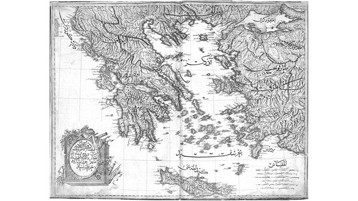 Nasuhzâde Ali Paşa ve Rum İsyanı